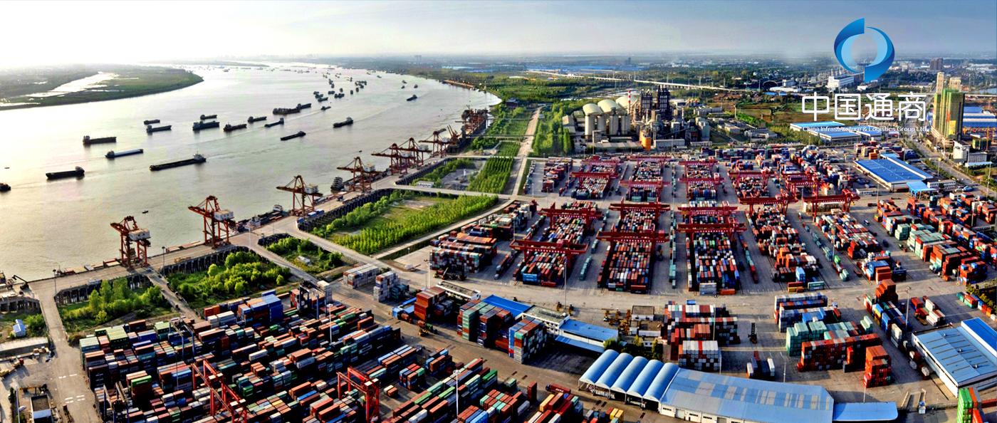 中国通商集团