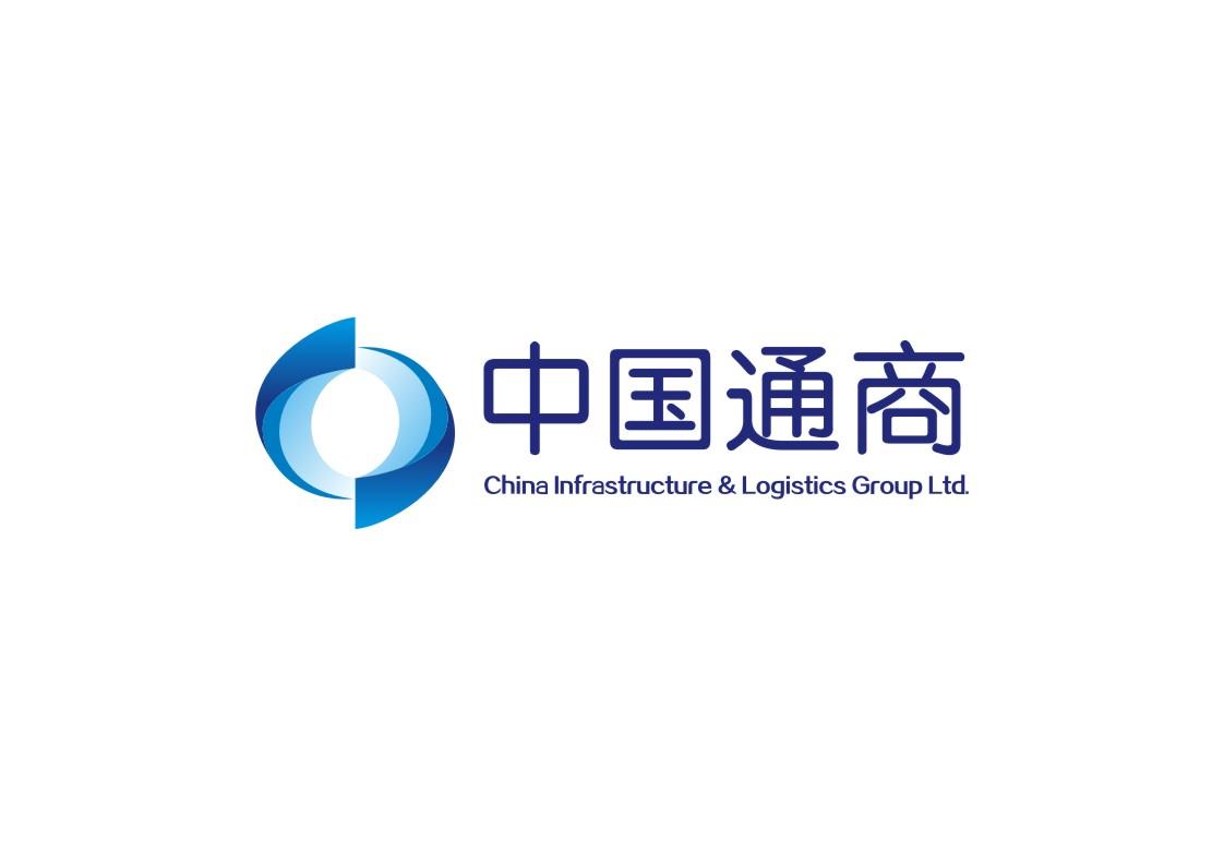 中国通商集团LOGO1